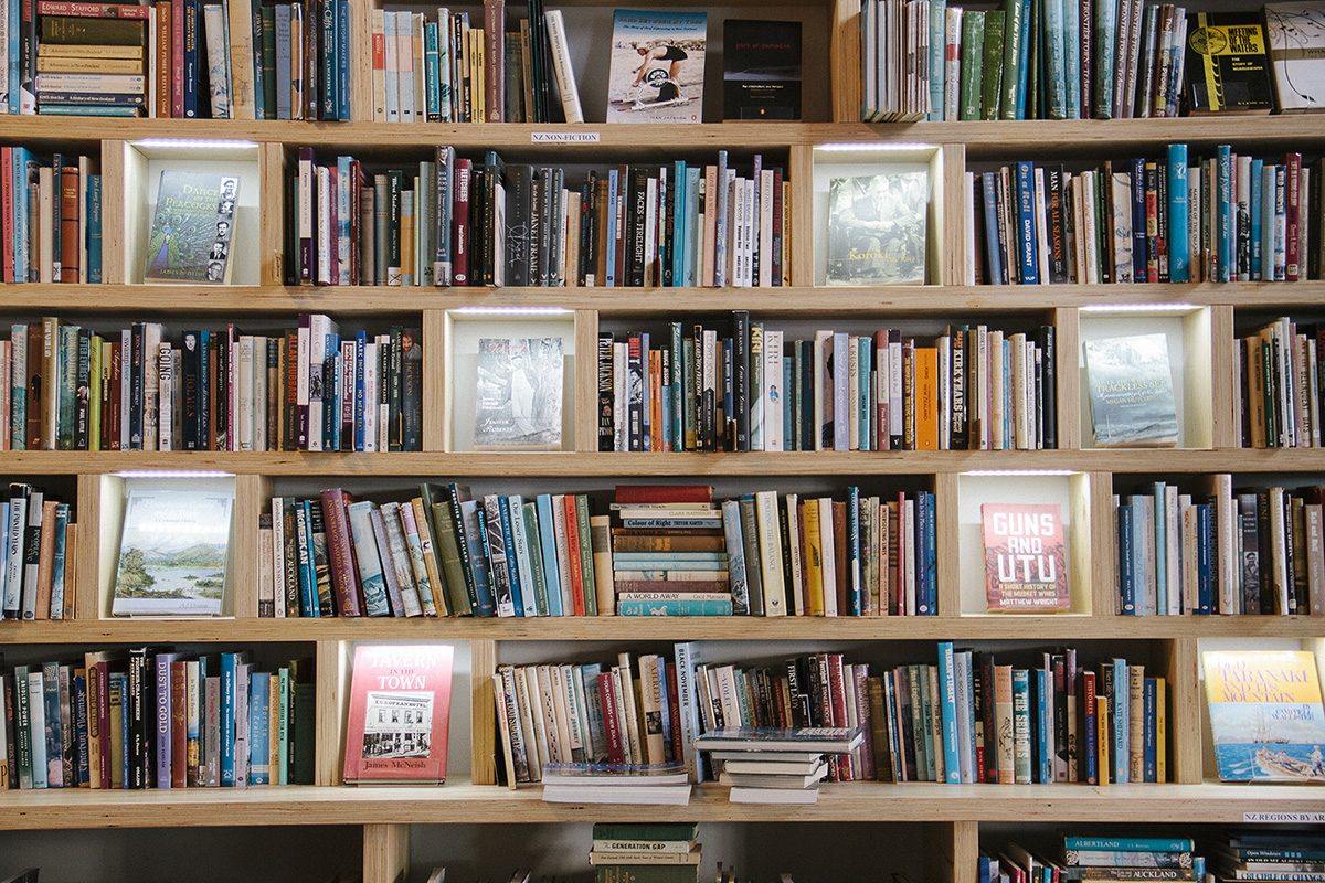 A photograph of the book-wall at Browsers Bookstore